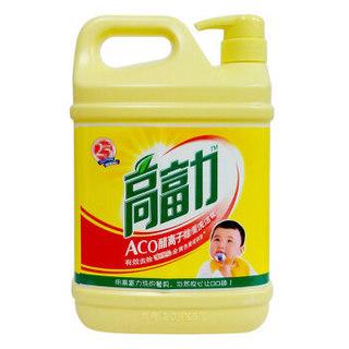 高富力 ACO除菌洗洁精1.45kg/瓶 多效清洁去油污 *3件