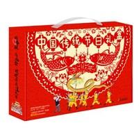 《中国传统节日礼盒》+《《国际大奖小说注音版》(20册)