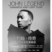 John Legend 2018年中国巡回演唱会  上海站