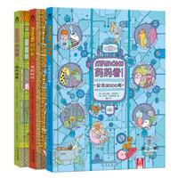 《乐乐趣童书:MAMOKO妈妈看》(共3册)+《小熊帕丁顿图画书系列》(共12册)+《我们的节日》