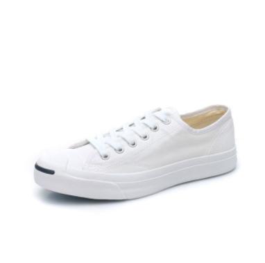 CONVERSE 匡威 Jack Purcell LTT 1Q698 中性款帆布鞋 白色 35码