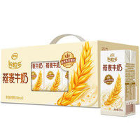 伊利 谷伊利 谷粒多 颗粒燕麦牛奶 200ml*12盒