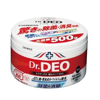 凑单品 : Dr.DEO CARMATE 快美特汽车除菌消臭剂 500g