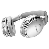 Bose QuietComfort 35 II  无线耳机QC35 II头戴式蓝牙耳麦 降噪耳机 银色