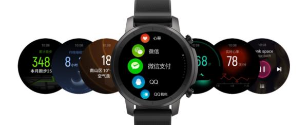 Pacewear腾讯智能运动腕表
