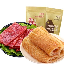 Be&Cheery 百草味 肉干组合(精制猪肉脯100g+风琴手撕鱿鱼片80g) 180g *5件 +凑单品