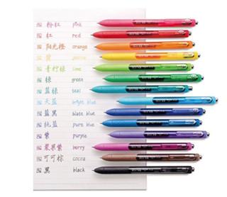 Paper Mate 缤乐美 意趣 P1 按动式中性笔 (12色套装、0.5mm)
