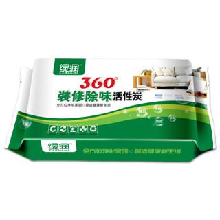 绿润 360除甲醛活性炭包600g去味汽车家用除味 *2件