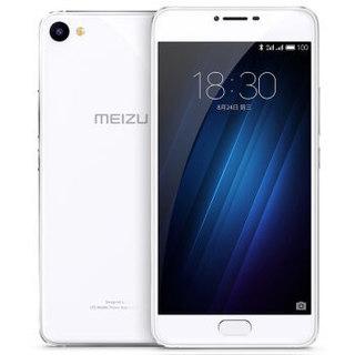 MEIZU 魅族 魅蓝 U20 智能手机 2GB+16GB