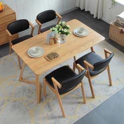 恒兴达 白橡木餐桌椅 一桌四椅