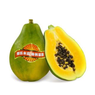 限地区 : Dole 都乐 菲律宾进口 非转基因木瓜  单果重约410g 2只装