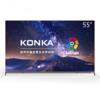KONKA 康佳 OLED55V92A 55英寸 全高清 OLED电视 5799元