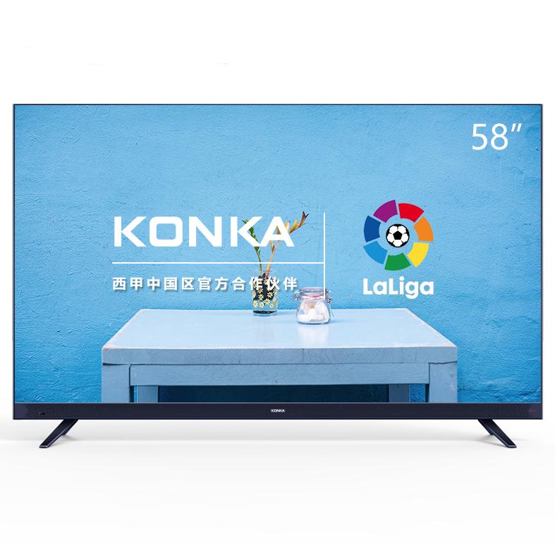 KONKA 康佳 LED58X7 58英寸 4K液晶电视