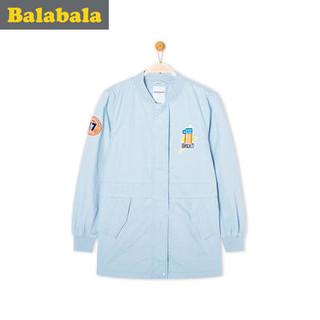 Balabala 巴拉巴拉 男童中长款外套 *2件