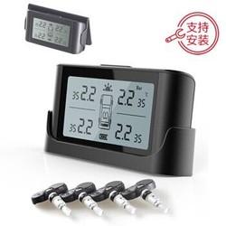 伟力通 太阳能胎压 外置胎压监测 无线内置胎压 汽车胎压监测系统 X6/T6系列 X6内置