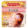 kao 花王 女士蒸汽眼罩 柚子香 5片 29.8元
