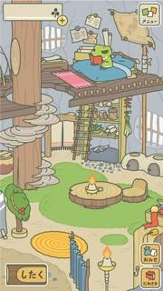 《旅行青蛙》iOS数字版游戏