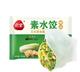 三全 素水饺 白菜豆腐口味 450g *2件 6.45元(合3.23元/件)