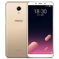 MEIZU 魅族 魅蓝 S6 智能手机