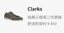 Clarks Trigenicflex 2 男款休闲鞋