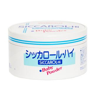 日本进口 和光堂 Wakodo 玉米婴儿无尘爽身粉痱子粉 170g