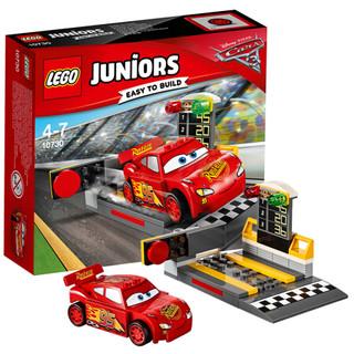 乐高 玩具 小拼砌师 Juniors 4岁-7岁 闪电麦昆极速发射器 10730 积木LEGO