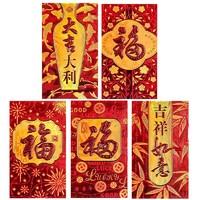 烫金红包、乌江涪陵榨菜、驾驶证皮套等