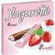 Ferrero 费列罗 酸奶草莓巧克力棒 4条 50g €0.99可凑单包直邮