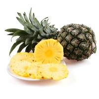 越南菠萝8斤(4-8个 单果500g-1200g)