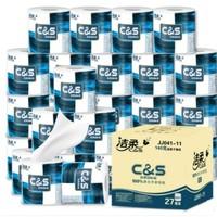 C&S 洁柔 蓝面子系列 卷纸 3层140g*27卷