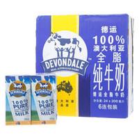 Devondale 德运 全脂纯牛奶 200ml*24盒 *3件