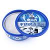 兔之力(兔の力)不锈钢清洁膏  厨房清洁剂  300g *2件 25.9元(合12.95元/件)