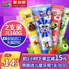 Colutt 韩国进口儿童牙膏 19.9元(需用券)