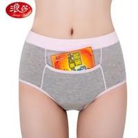 Langsha 浪莎 B10772 女生生理内裤卫生裤