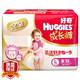 HUGGIES 好奇 金装 婴儿成长裤 L 29.9元