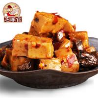 芝麻官 香菇嫩豆干 小包装 多味混合礼包 480g