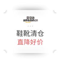 亚马逊中国 鞋靴清仓