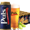 宝乐氏(Puls)拉格原麦啤酒500ml*24听整箱装 德国原装进口 (新老包装随机发货) *2件 158.4元(合79.2元/件)