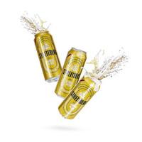 斯坦伯格(STREITBERG)小麦啤酒500ml*24听整箱装 *2件