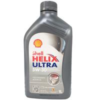 Shell 壳牌 Helix Ultra 超凡灰喜力 5W-30 灰壳 A3/B4 SL 全合成机油 1L 德国原装进口