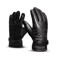 威莱登尼男手套女手套
