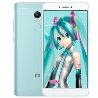 小米 红米Note4X 全网通版 3GB+32GB 蓝绿色 移动联通电信4G手机