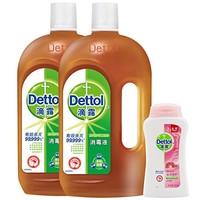 Dettol 滴露 消毒液1.15L+1.15L 与洗衣液,柔顺剂配合使用+沐浴露滋润倍护150g