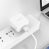 dostyle SC303 高通QC3.0单口快速USB充电头/适配器