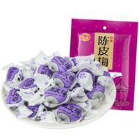 佳宝 纸包陈皮梅 320G×2袋 *2件