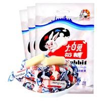 大白兔 原味奶糖 227g*3袋 *3件