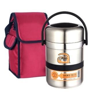 爱家宝 E型 不锈钢保温桶 1800ml *2件+凑单品