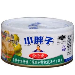 泰国进口 小胖子(TCBOY)金枪鱼(特级初榨橄榄油浸)方便速食罐头180g
