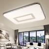 佛山照明(FSL)遥控吸顶灯LED无极调光北欧简约客厅灯90W佳典33030