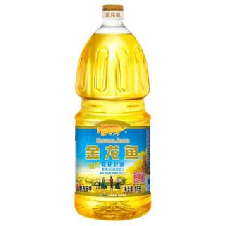 金龙鱼 阳光葵花籽油 1.8L *6件